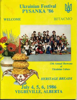 Ukrainian Festival, Pysanka '86, 13th Annual Showcase of Ukrainian Culture