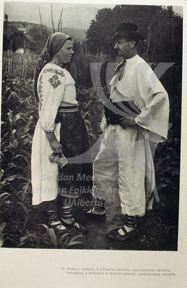 A man and a woman in summer costumes. Transcarpathian region.