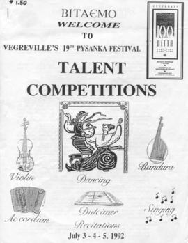 Welcome to Vegreville's 19th Pysanka Festival Talent Competitions
