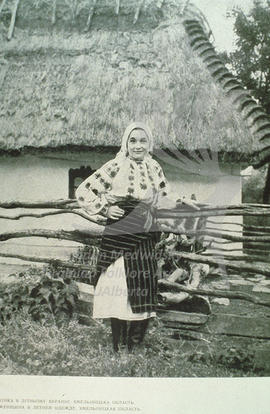 A woman in a summer costume. Khmel'nyts'kyi region.