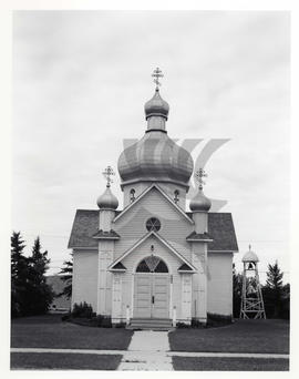 St. Vladimir's Ukrainian Orthodox Church