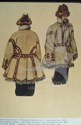 Winter men's apparel. Brosturiv village, Kosiv district, Stanislav region. 1931.