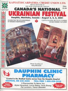 The 36th Anniversary Edition, Canada's National Ukrainian Festival