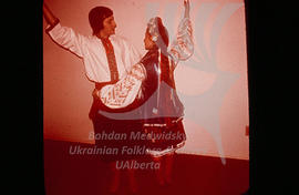 A couple in Ukrainian costumes.