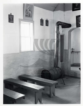Heater, Ukrainian Catholic Church