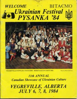 Ukrainian Festival, Pysanka '84, 11th Annual Canadian Showcase of Ukrainian Culture