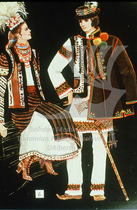 Men's and women's costumes. Bukovyna region. Late XIXth - early XXth century.