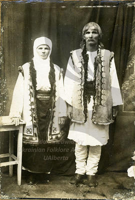 Nicolai's parents, father Aftanasii and mother Vasylyna Tsurkan, Bukovyna