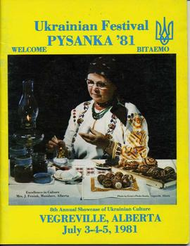 Ukrainian Festival, Pysanka '81, 8th Annual Showcase of Ukrainian Culture