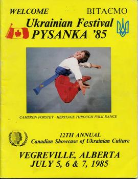 Ukrainian Festival, Pysanka '85, 12th Annual Canadian Showcase of Ukrainian Culture