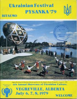 Ukrainian Festival, Pysanka '79, 6th Annual Showcase of Ukrainian Culture