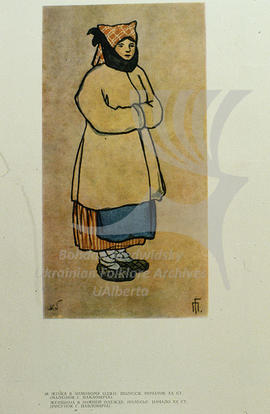 A woman in winter clothes. Polissia. Beginning of the XX century.