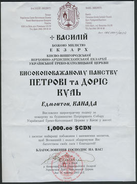 Certificate of appreciation from Kiev Archbishop of the Ukrainian Greek Catholic Church